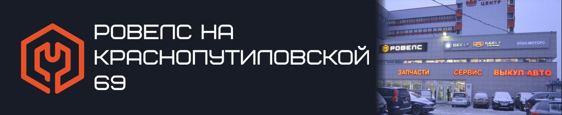 спб.краснопутиловская 69.ремонт мерседес